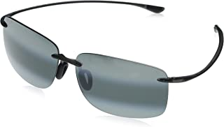 Maui Jim Hema Polarized Rimless Sunglasses