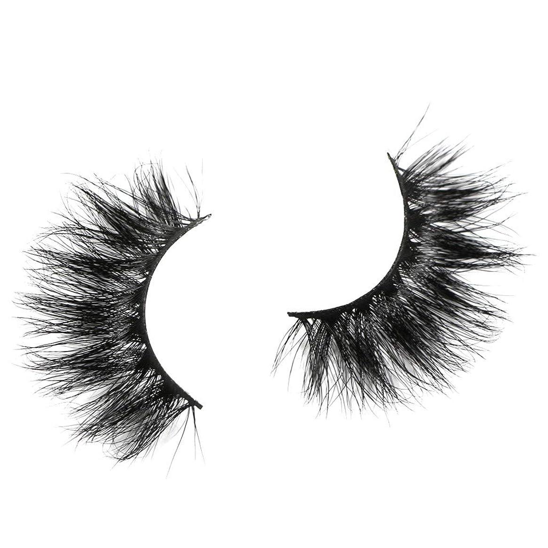 有効化ゲート観点つけまつげ 人気 つけまつげ ナチュラル LLuche 3Dミンクつけまつ毛ア グラマラスボリュームアイラッシュ ふんわりロングまつ毛 ふんわりロングまつ毛 一対の25mmミンクまつげつけまつげ25mmの3Dミンクの長いまつげが付いている劇的な構造(黒,つけまつげ 装着簡単 綺麗 極薄)