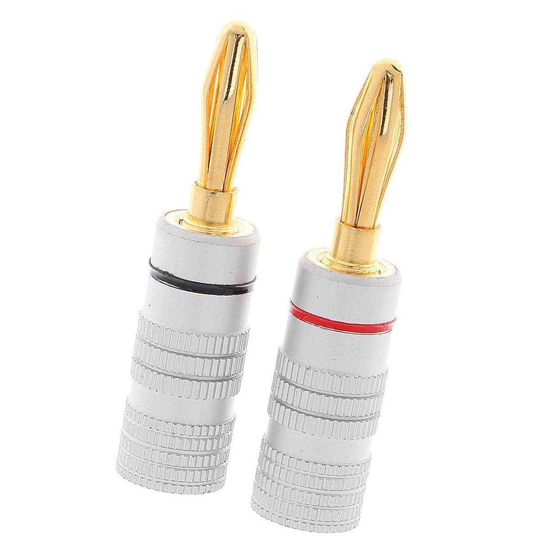 ピン心理的和らげるBaosity 純銅 バナナプラグ ジャック スクリュー スピーカー線に対応 ダブルスクリュー オーディオ コネクタ スピーカー 45mm 2個