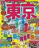るるぶ東京 '22 超ちいサイズ (るるぶ情報版 関東 6)