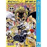 ONE PIECE モノクロ版 79 (ジャンプコミックスDIGITAL)