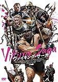 ヴァイキング・サーガ[DVD]