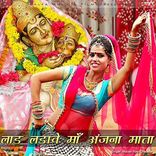 Madan Rao Dhanota