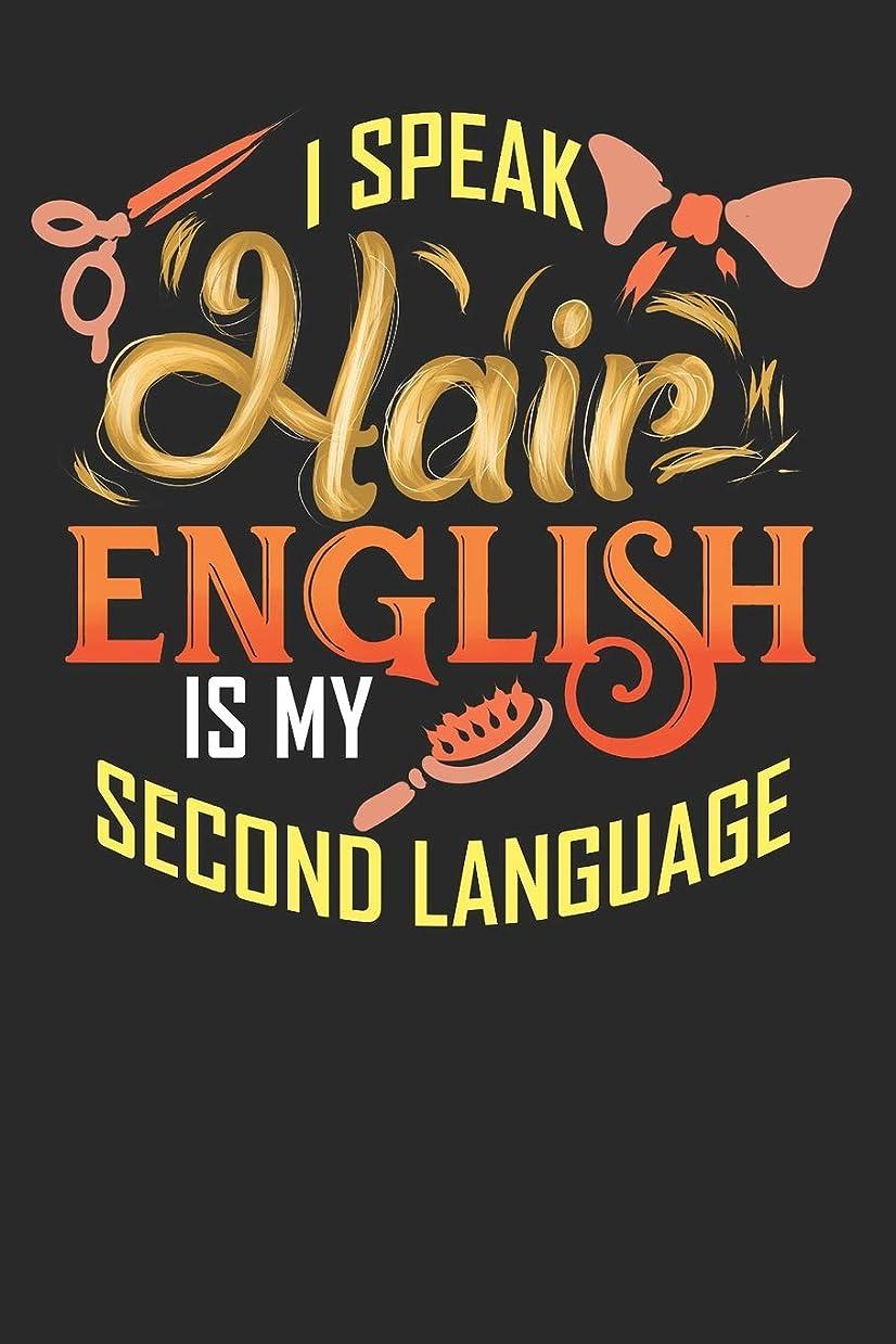 キリスト性交辞任するI Speak Hair English Is My Second Language: Journal Notebook