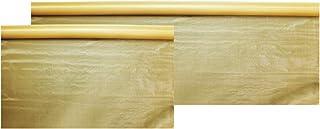 【書道用品】【書道用紙】【パフォーマンス用品】【水墨画】絵絹〈ドーサ引〉米寿 並巾 CG12-1