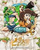 七つの大罪 戒めの復活 3(完全生産限定版)[Blu-ray/ブルーレイ]