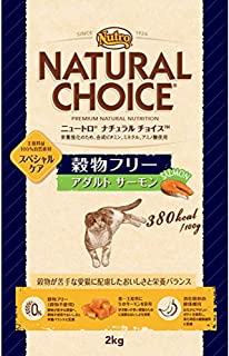 ニュートロジャパン ニュートロ ナチュラルチョイス キャット 穀物フリー アダルト サーモン 2kg