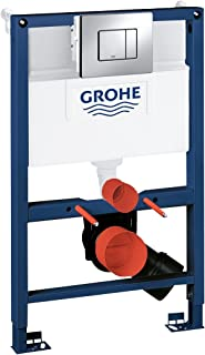 GROHE 38773000 Rapid Sl 3-in-1 Set for Wall-Hung Toilet, 0.82 m (Wall Brackets and Skate Cosmopolitan Chrome Flush Plate)