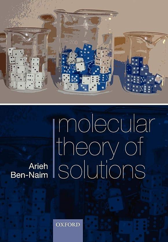 サイドボード加入敬の念Molecular Theory of Solutions