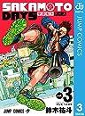 SAKAMOTO DAYS 3 (ジャンプコミックスDIGITAL)