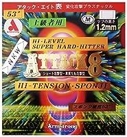 Armstrong(アームストロング) アタック8 53度タイプ M粒 スーパーハードヒッター向け (黒) 中 6172