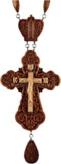 Workshop Archangel Russian Orthodox Priest Pectoral Cross Award. Carved Wooden Crucifix #12