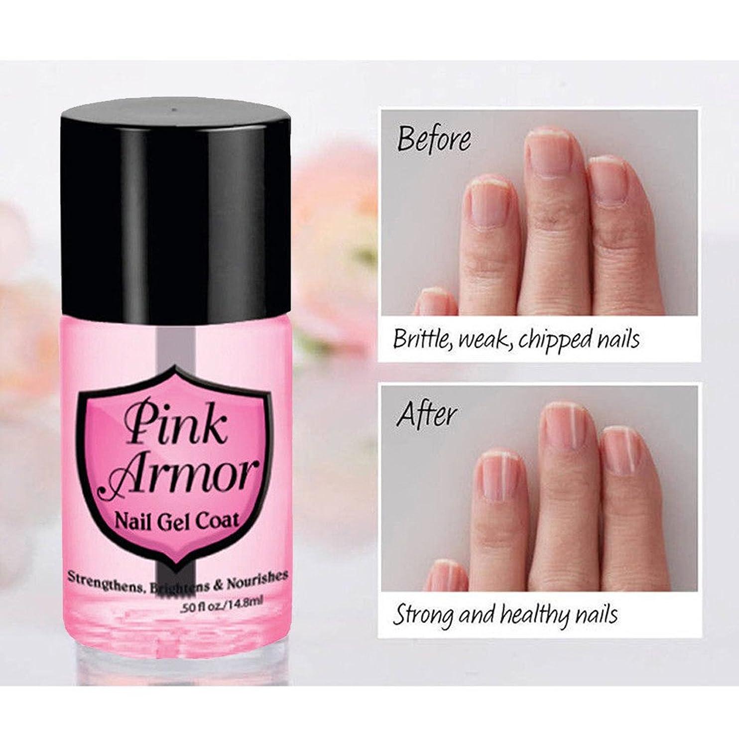 数学者ジャンプ舌SakuraBest Pink Armour Nail Nutrition Gel Base Polish Remedy Fix Layer Protective Top Coat, Keratin Gel