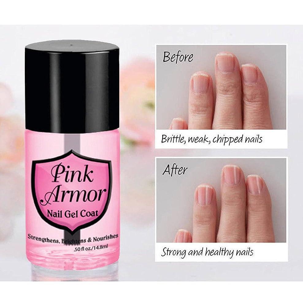 コスト宿命毎日SakuraBest Pink Armour Nail Nutrition Gel Base Polish Remedy Fix Layer Protective Top Coat, Keratin Gel