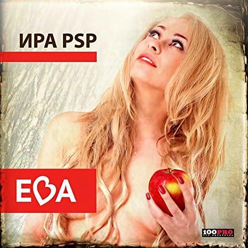 Ира PSP