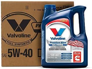 Valvoline Premium Blue Extreme SAE 5W-40 Synthetic Engine Oil 1 GA, Case of 3