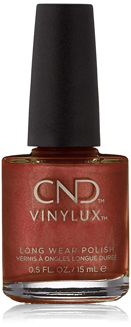 使い込むカート樹皮CND Shellac Hand Fired color coat 7.3 ml (.25 fl oz)