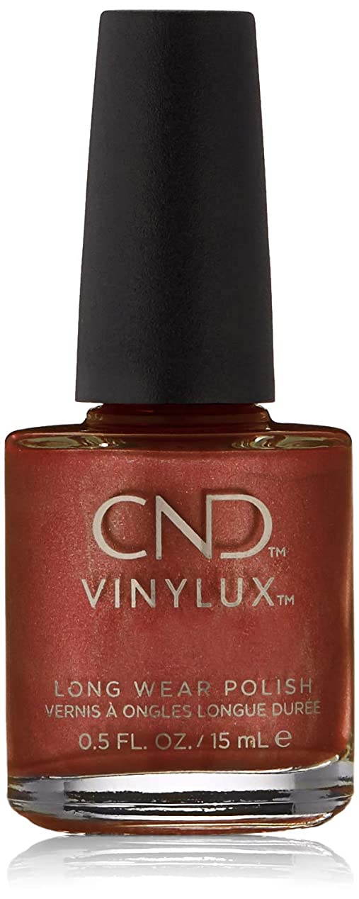 バターメディック宙返りCND Shellac Hand Fired color coat 7.3 ml (.25 fl oz)