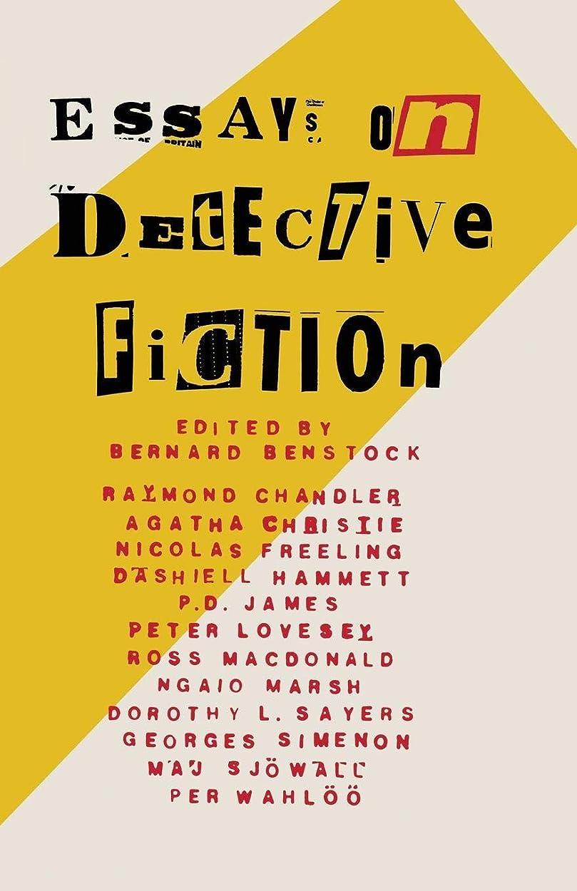 反対したファン抽象化Essays on Detective Fiction