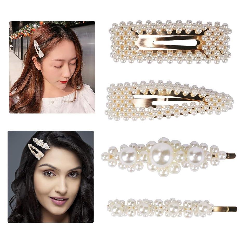 Jaciya Handmade Pearl Hair Clips Hairpins Hair Barrettes Big Hair Clips Headwear Hair Accessories for Women 4 Pieces (4 Pack Pearl Hair Clips Golden)