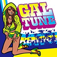 Gal Tune-Reggae Festival 2008 by Various