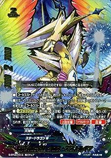 神バディファイト S-SP02 示された希望 クロス・アストルギア 超ガチレア グローリーヴァリアント スペシャルパック第2弾 スタードラゴンW 天球竜 モンスター