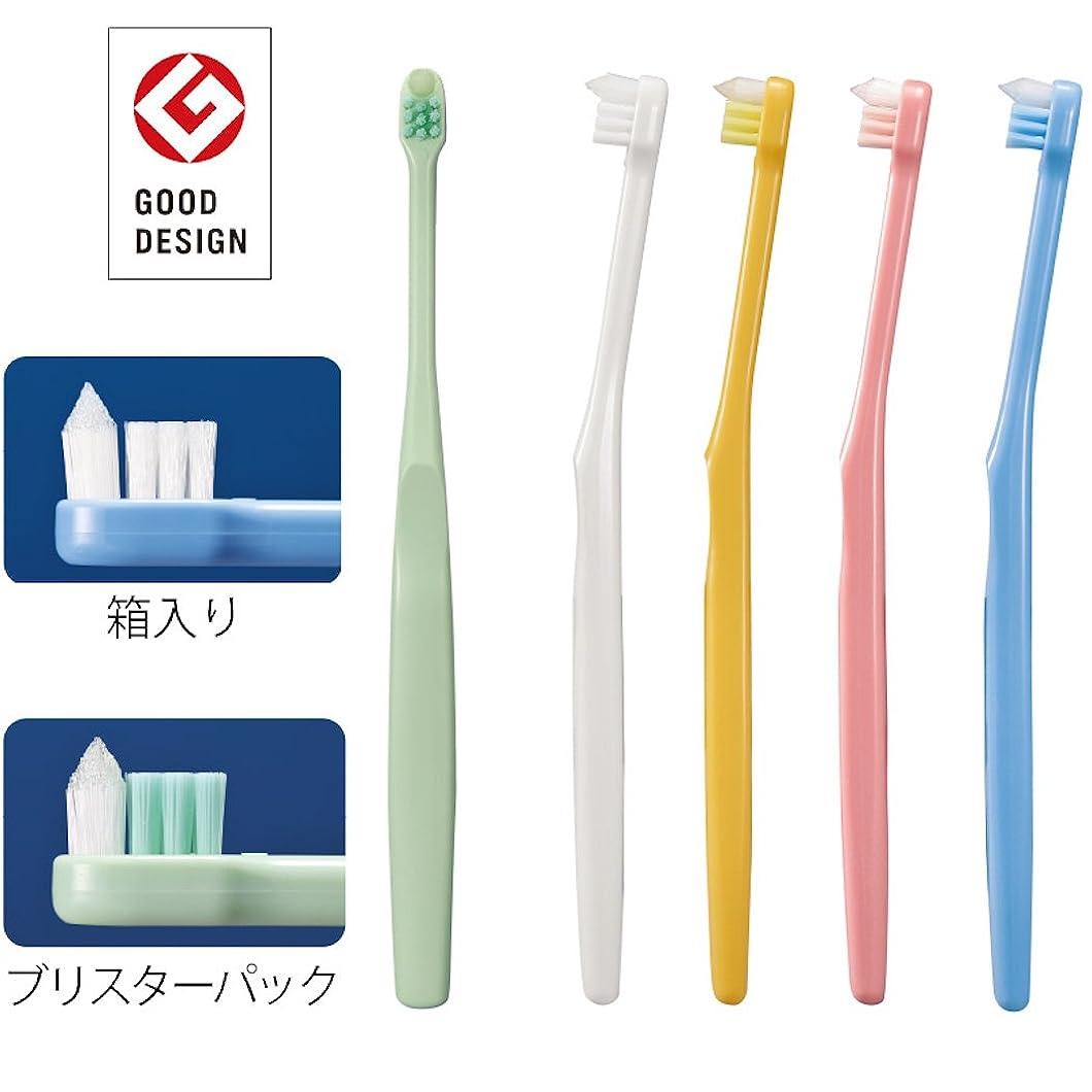 それによって見せます蜜歯科医院専売 Ci ネオタフト M(ふつう) 6本 4色アソート