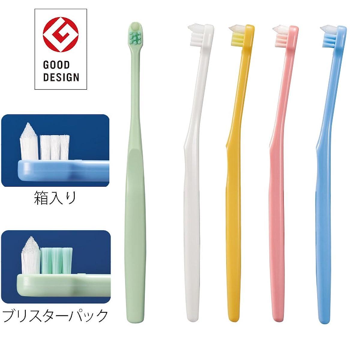 シーサイド変更可能サンダー歯科医院専売 Ci ネオタフト M(ふつう) 6本 4色アソート