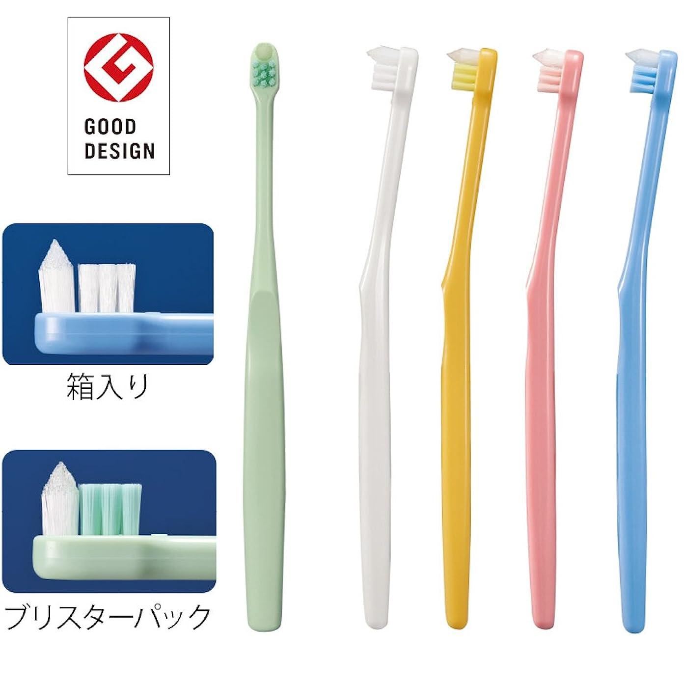 不従順わがまま唇歯科医院専売 Ci ネオタフト M(ふつう) 6本 4色アソート