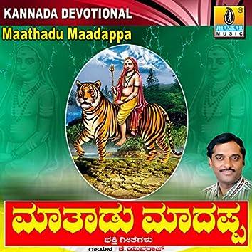 Maathadu Maadappa