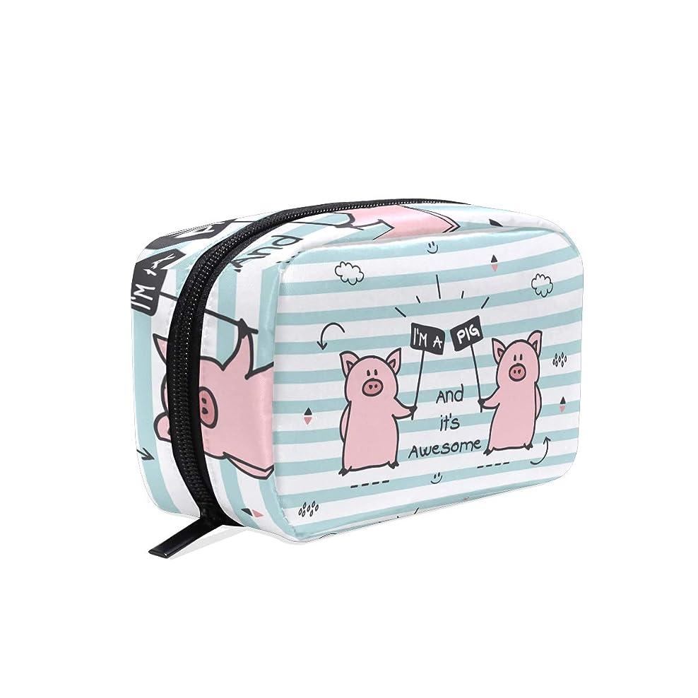 からに変化する汚れる封建化粧品ポーチ 豚 かわいい 仕切り付き 大容量 機能性 軽量 人気 収納バッグ  レディース トラベル 雑貨 小物入れ 防水 ストレージポーチ 携帯便利 日用品 旅行 出張用 メイクポーチ