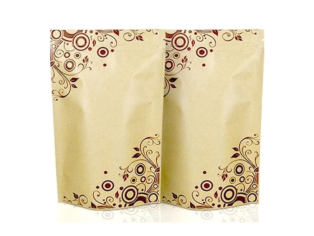 ワークショップ規模発行便携式 10個のクラフト紙袋食品保存バッグ茶コーヒーギフト印刷パッキングスタンドポーチ