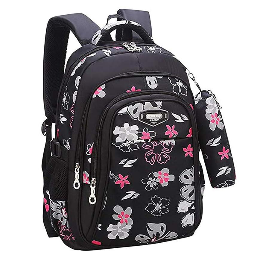 ソブリケット中で失業女の子のためのバックパック、フラワープリント小中学校バッグBookbag、Black