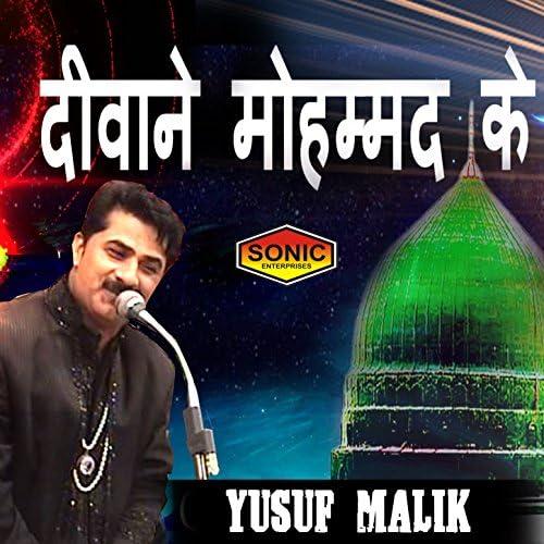 Yusuf Malik