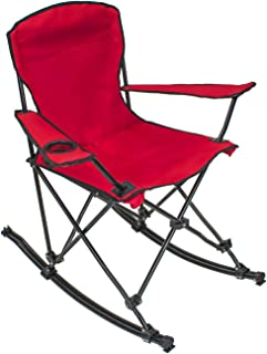 Best travel rocking chair Reviews