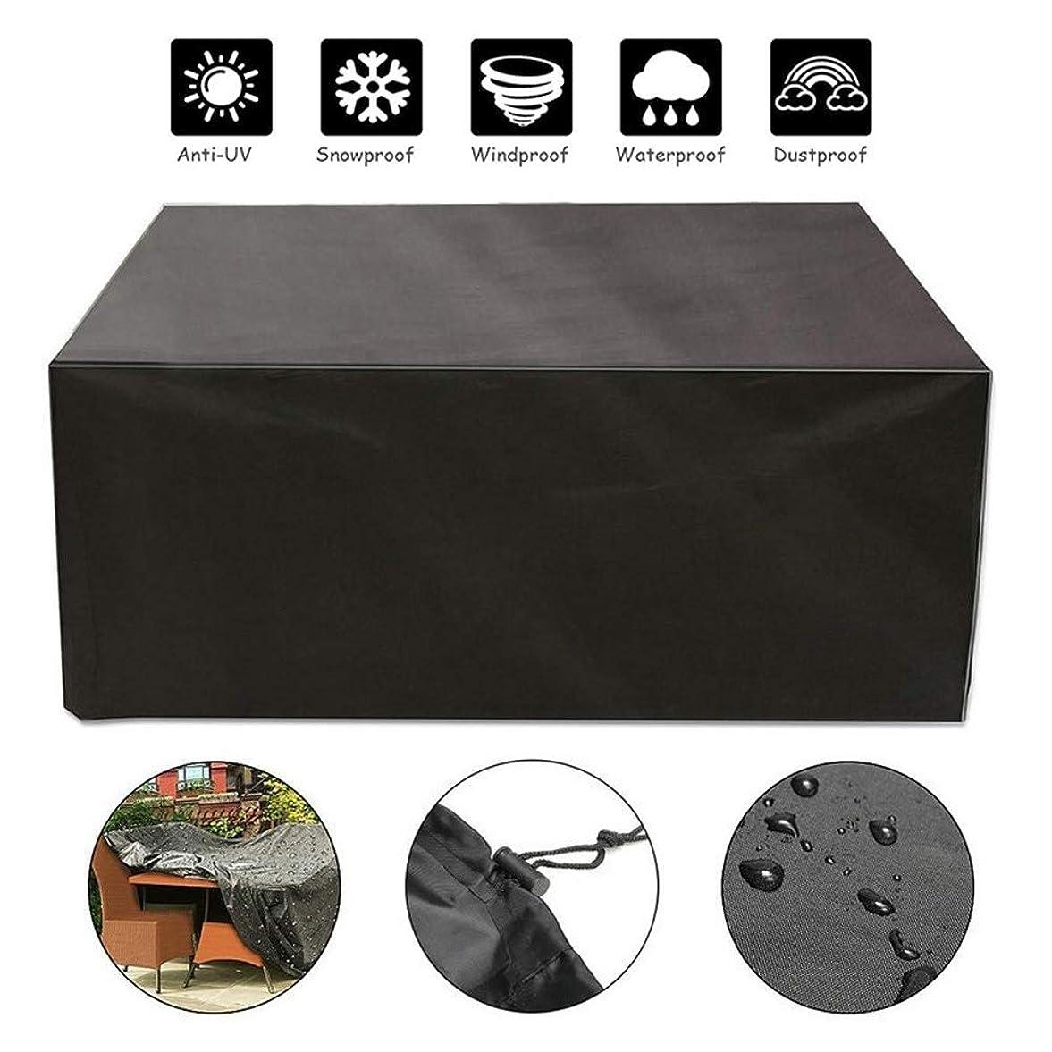 速報開業医ホストWAHOUM ガーデン家具カバー長方形の全天候型屋外パティオガーデン屋外用家具カバーブラック 、15サイズ (Color : Black, Size : 200x160x70cm)