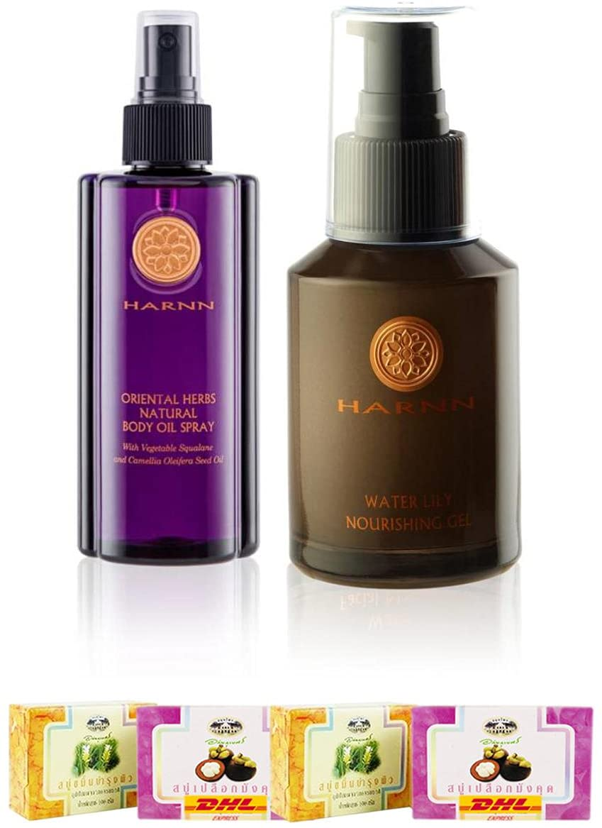 Set A54 Sale price Harnn ORIENTAL HERBS NATURAL N BODY OIL WATER Super sale period limited LILY