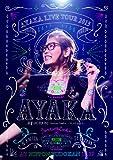 LIVE TOUR 2013 Fortune Cookie~なにが出るかな!?~[DVD]
