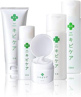 ニキビ や ニキビ跡 に 洗顔 + 化粧水 + 美容液 + 乳液 + クリーム の スキンケア セット 医薬部外品 薬用 ニキビケア メンズ レディース 兼用 洗顔 を 泡 立て 毛穴 の汚れを落とす & パック クリーム で保湿