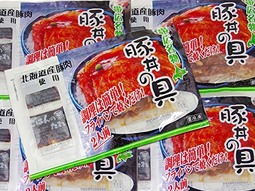 豚丼の具 10人前セット (北海道帯広名物ぶた丼) ブタ丼に合うごはんのたれ付 (柔らかい豚ロース) ぶたどん10食分 レトルト