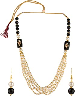 Indian Bollywood Multi Layered Blue Faux Pearl Beads Bridal Strand Necklace Earrings Wedding Jewelry Set