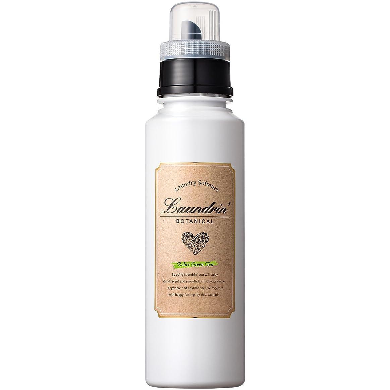 管理者快いゴミランドリン ボタニカル 柔軟剤 リラックスグリーンティーの香り 500ml