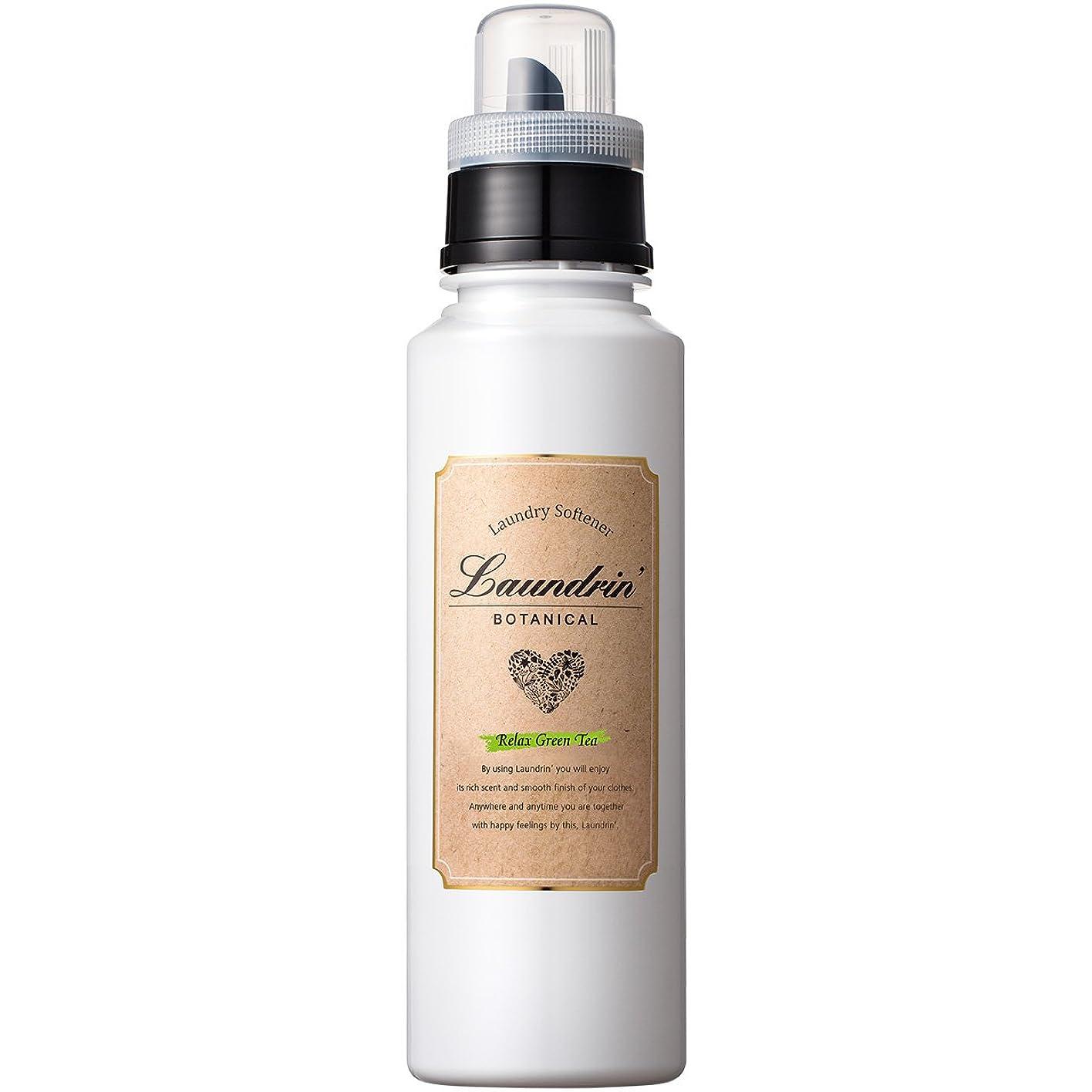 不正直肺炎導入するランドリン ボタニカル 柔軟剤 リラックスグリーンティーの香り 500ml