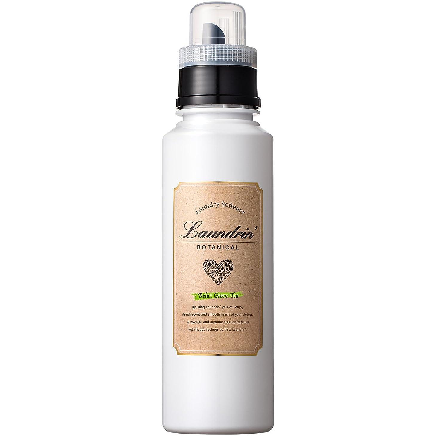 スカリー非難するもランドリン ボタニカル 柔軟剤 リラックスグリーンティーの香り 500ml