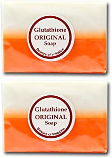 2 Bars Kojic Acid and Glutathione Dual Whitening / Bleaching Soap - 4 Ounces Per Bar