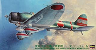Hasegawa 1:48 Aichi D3A1 Type 99 Carrier Dive Bomber Val Midway Kit JT56 #09056