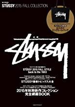 STUSSY 2015 FALL COLLECTION (e-MOOK 宝島社ブランドムック)