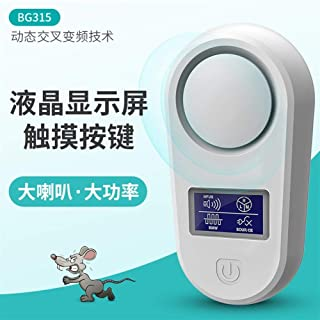 The New Display Ultrasonic Drive Rats Multifunction Electronic Insect Repellent Insecticide Mites And Cockroaches Displace...