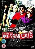 Les Chats persans / No One Knows About Persian Cats (2009) ( Kasi az gorbehaye irani...