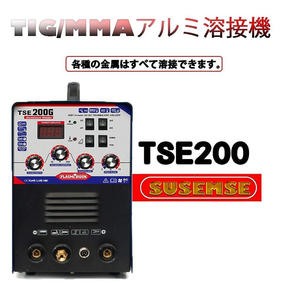 である暴力的な責めDARREN 最新型アルミ溶接機 多機能溶接機 TIG/MMA 各種金属対応 TSE200G(200V)